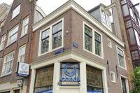Amstelstraat, Amsterdam