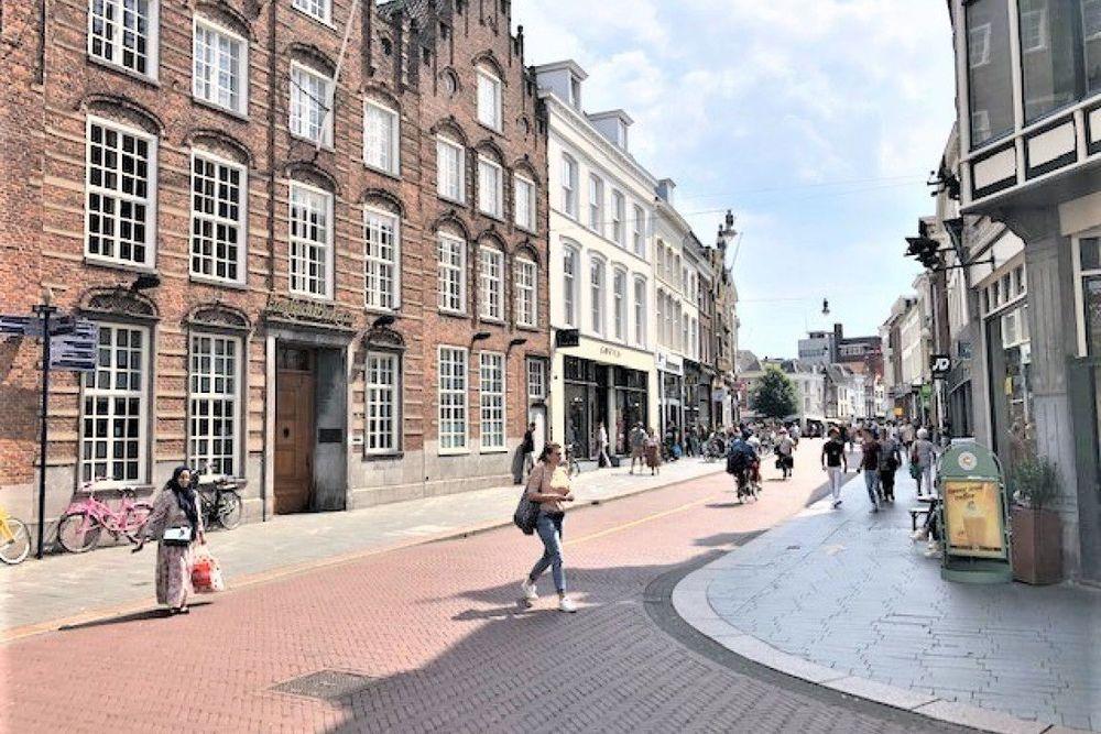 Ruische Poort, Den Bosch