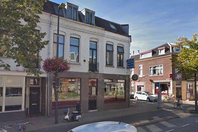 Amsterdamsestraatweg, Utrecht