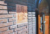 Kloosterstraat 41, Lage Mierde