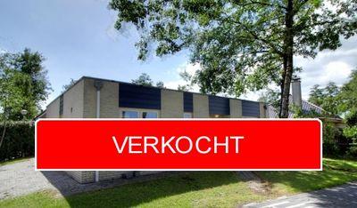 Kleine Heistraat 16 359, Wernhout
