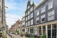 Boomstraat, Amsterdam