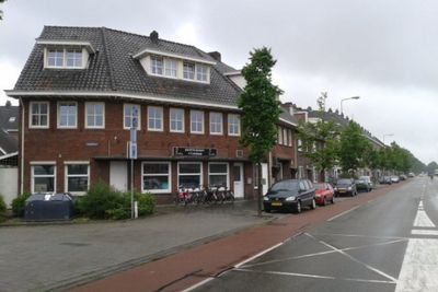 Oude Engelenseweg, Den Bosch