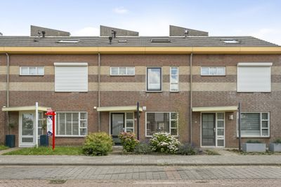 Boommarter 25, Veldhoven