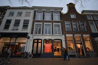 Akerkhof, Groningen
