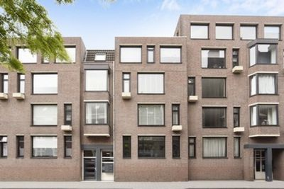 Sint Josephstraat, Den Bosch