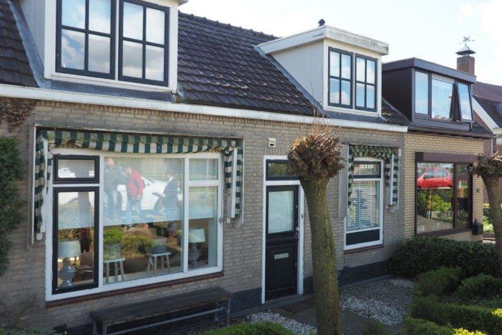 Oude Bovendijk, Rotterdam
