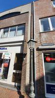 Misboekstraat, Sittard