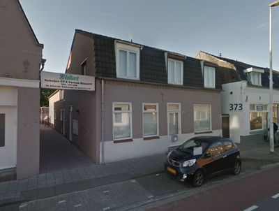 Hoogstraat, Eindhoven