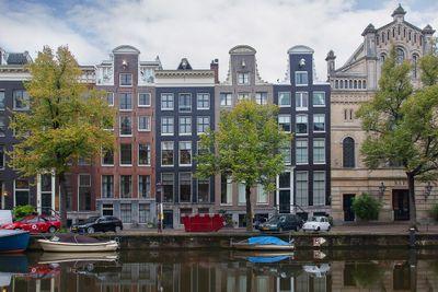 Keizersgracht 682C, Amsterdam