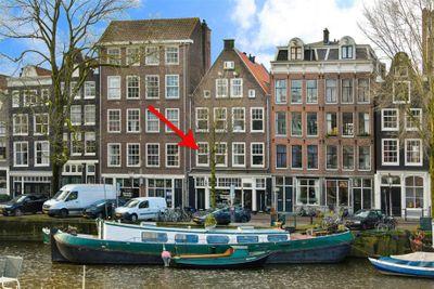 Oude Waal, Amsterdam