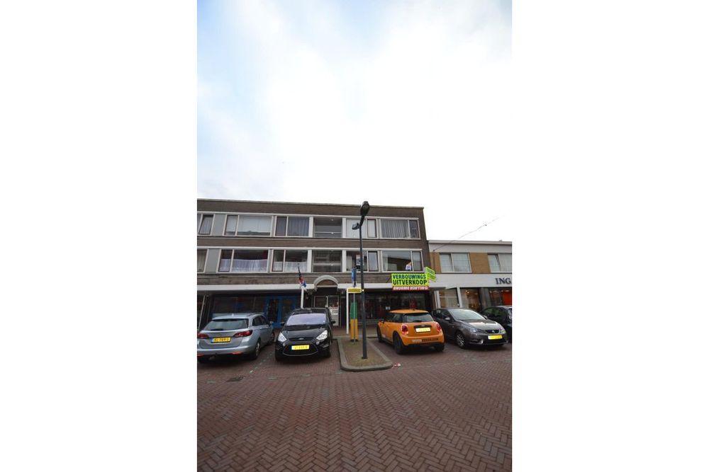 Loosduinse Hoofdstraat, Den Haag