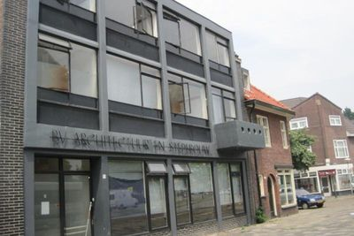 St Jorislaan, Eindhoven