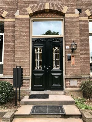 Kerkstraat, Kerkstraat, 5711GV, Someren, Noord-Brabant