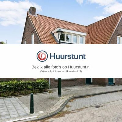 Ruurlostraat, Eindhoven