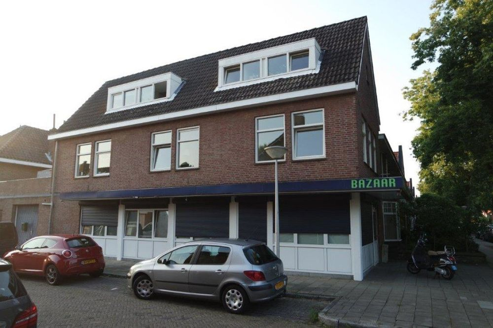 Hyacinthstraat, Eindhoven