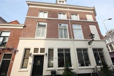 Mallemolen, Den Haag