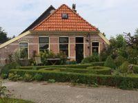 Gierwal 3, Eesveen