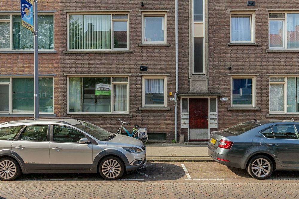 Katendrechtse Lagedijk 368A, Rotterdam