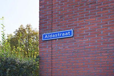 Tieflandstraat, Hoogvliet Rotterdam
