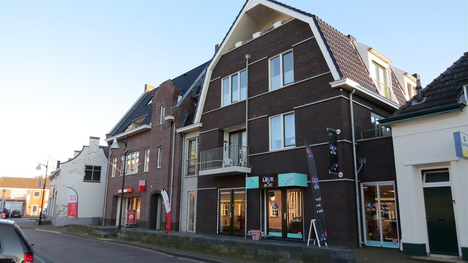 Lockhorststraat 6E, Didam