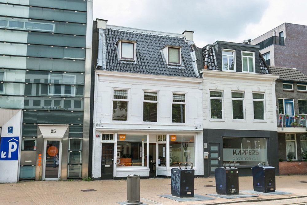 Rademarkt, Groningen