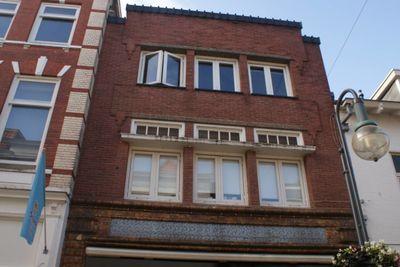 Hoogstraat, Gorinchem