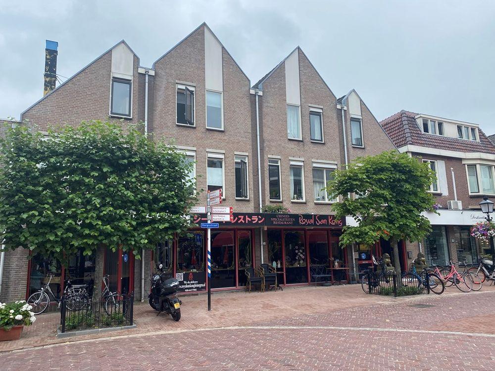 Zetveld, Amstelveen