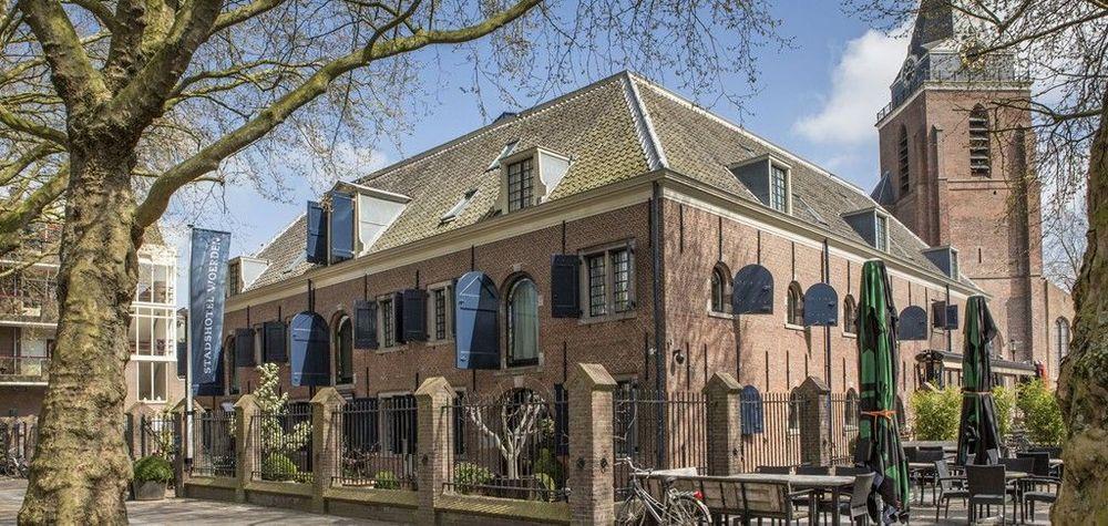 Westdam, Woerden