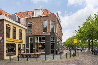 Westhavenkade, Vlaardingen