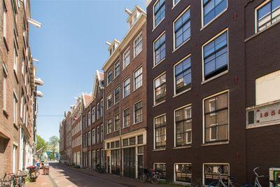Peperstraat, Amsterdam