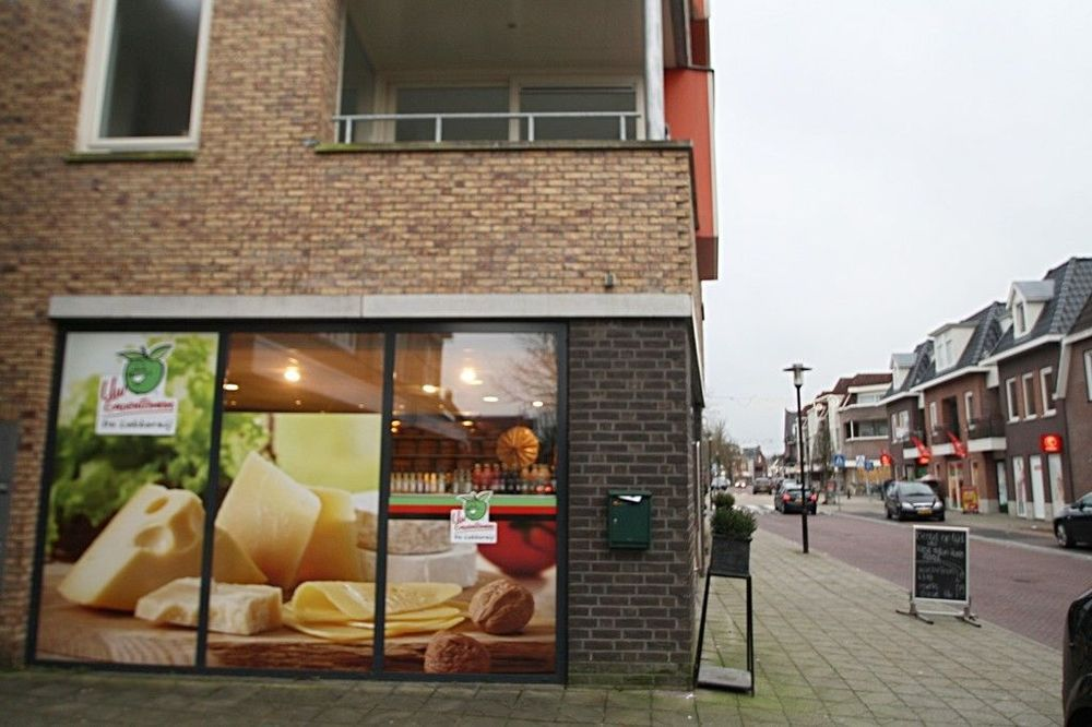 Dorpsstraat, Enter