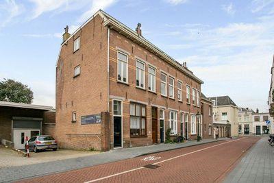 Kuipertjeswal, Den Bosch