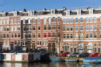 Hugo de Grootkade, Amsterdam