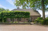 Locht 122, Veldhoven