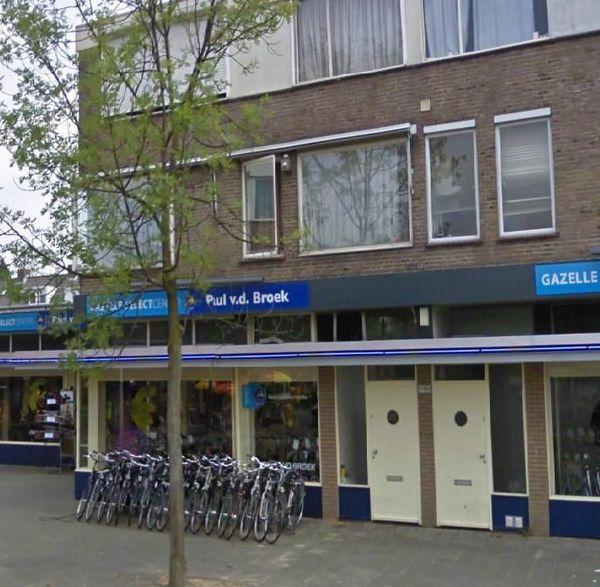 Elckerlyclaan, Eindhoven