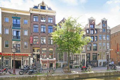 Oudezijds Achterburgwal 85A, Amsterdam