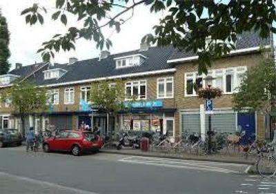 Handelstraat, Utrecht
