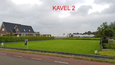 Machineweg 293Kavel 2, Aalsmeer