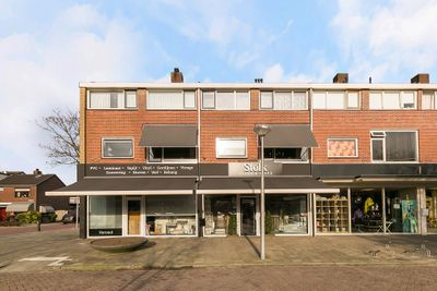 Brederodehof 68--70, Hendrik-ido-ambacht