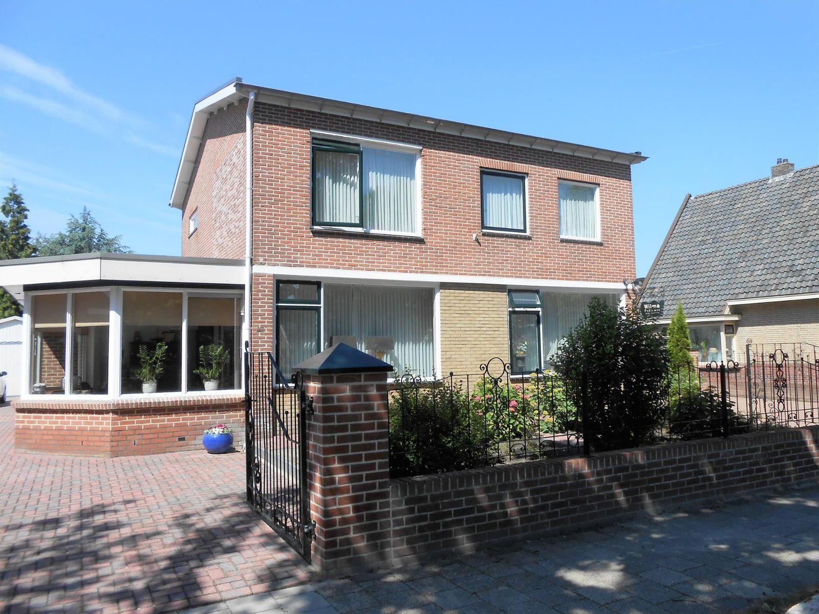 Zijtak WZ 76, Nieuw-Amsterdam